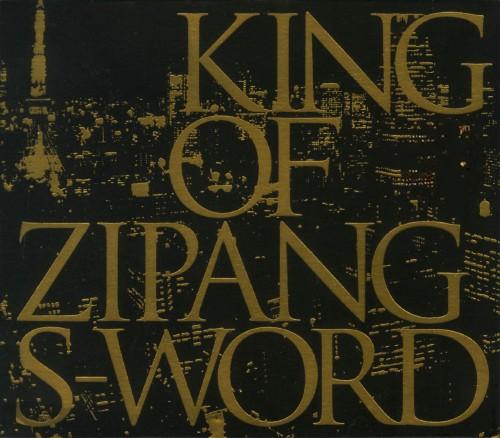 【中古】KING OF ZIPANG/S−WORD