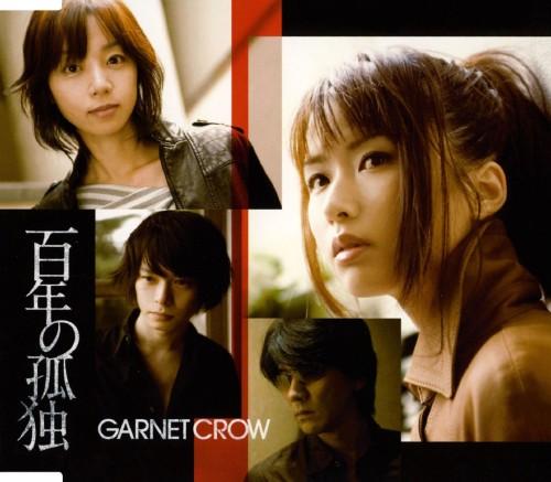 【中古】百年の孤独/GARNET CROW