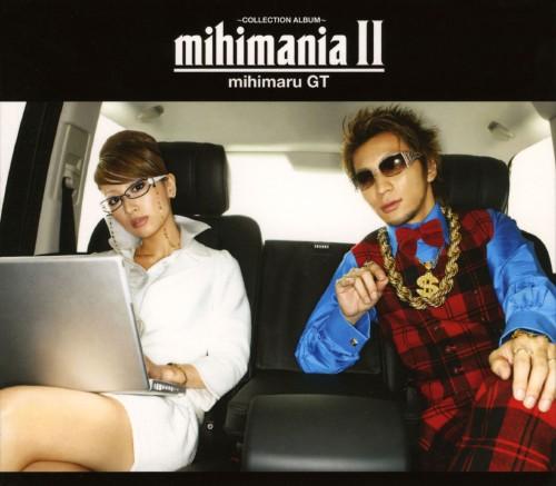 【中古】mihimaniaII〜コレクション・アルバム〜(期間限定生産盤)/mihimaru GT