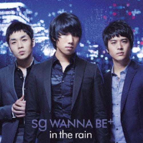 【中古】in the rain(初回限定盤)(DVD付)/sg WANNA BE+