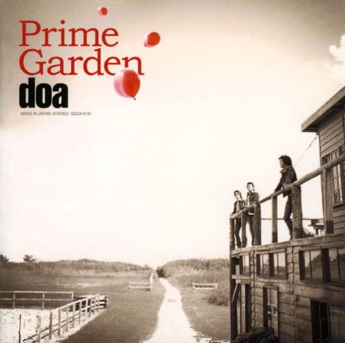 【中古】Prime Garden/doa