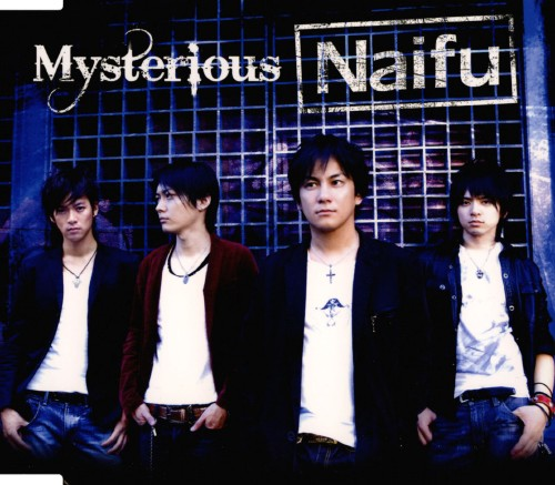 【中古】Mysterious/Naifu