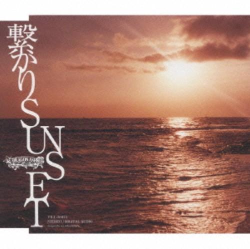【中古】繋がりSUNSET(初回限定盤)/Dragon Ash