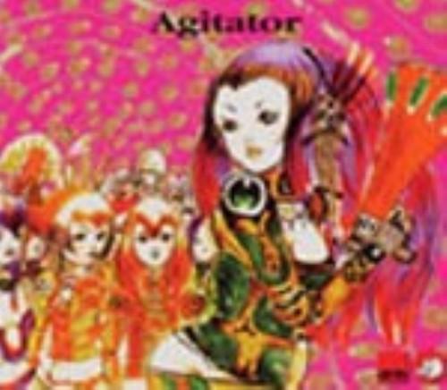 【中古】Agitator/特撮
