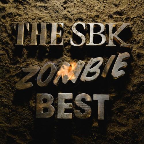 【中古】ZOMBI BEST/スケボーキング