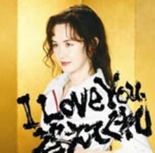 【中古】I Love You、答えてくれ(初回生産限定盤)/中島みゆき