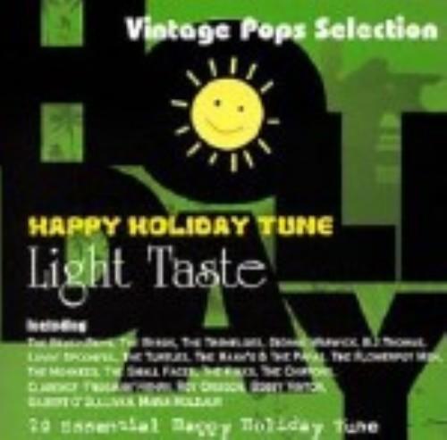 【中古】HAPPY HOLIDAY TUNE−Light Taste−/オムニバス