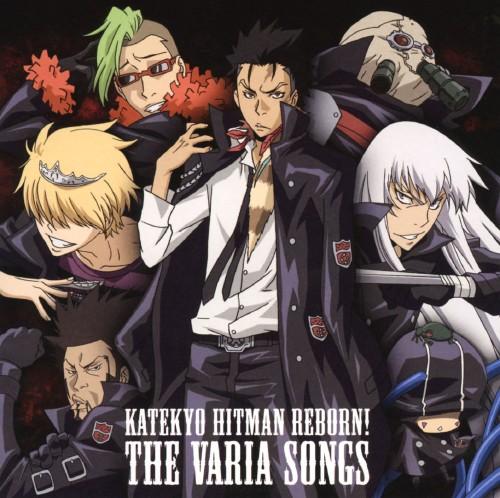 【中古】家庭教師ヒットマンREBORN! キャラクターソングアルバム THE VARIA SONGS/アニメ・サントラ