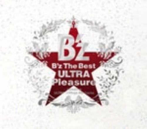【中古】B'z The Best ULTRA Pleasure(Winter Giftパッケージ)(完全生産限定盤)(DVD付)/B'z