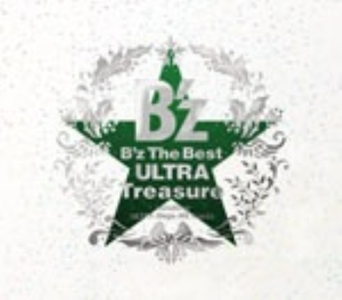 【中古】B'z The Best ULTRA Treasure(Winter Giftパッケージ)(完全生産限定盤)(DVD付)/B'z