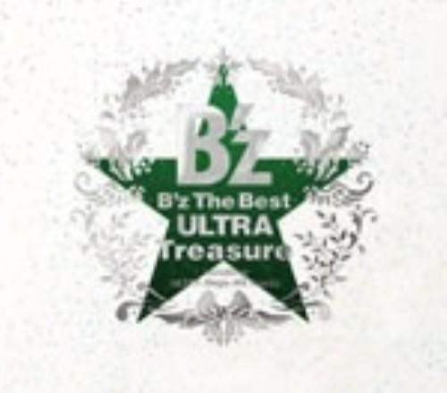 【中古】B'z The Best ULTRA Treasure(Winter Giftパッケージ)(完全生産限定盤)/B'z