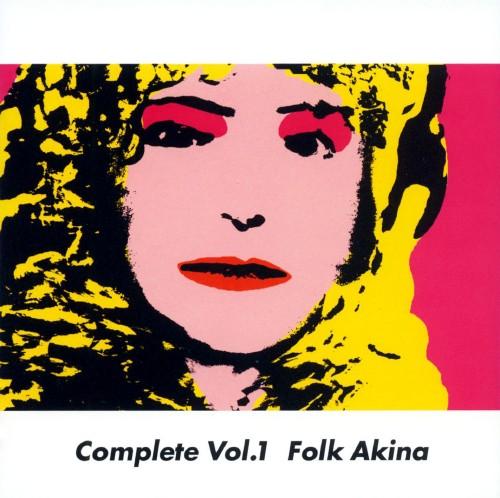 【中古】フォーク・ソング〜歌姫 抒情歌〜(初回生産限定盤A)(DVD付)/中森明菜