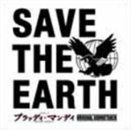 【中古】ドラマ「ブラッディ・マンデイ」オリジナル・サウンドトラック/TVサントラ