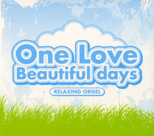 【中古】One Love/Beautiful days/α波オルゴール