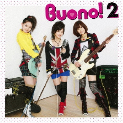 【中古】Buono!2(初回限定盤)(DVD付)/Buono!