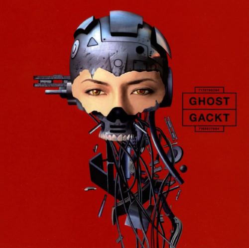 【中古】GHOST/Gackt