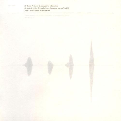 【中古】シンシロ(期間限定盤)/サカナクション