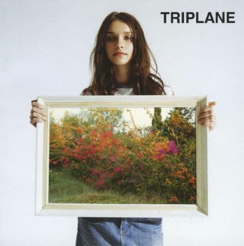 【中古】君に咲くうた/TRIPLANE