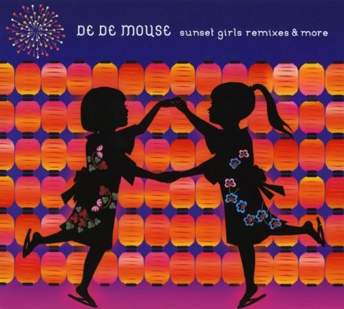 【中古】sunset girls remixes & more(7千枚生産限定盤)/DE DE MOUSE