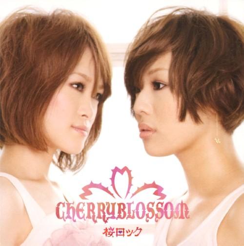 【中古】桜ロック/CHERRYBLOSSOM