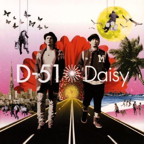 【中古】Daisy/D−51