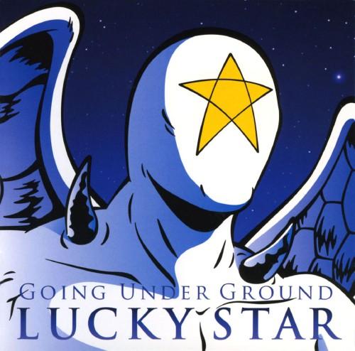 【中古】LUCKY STAR/GOING UNDER GROUND