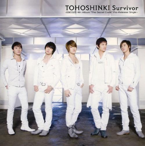 【中古】Survivor 〜090325 4th Album The Secret Code Pre−Release Single〜(初回受注限定生産盤)/東方神起
