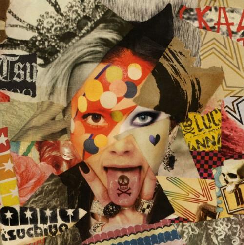 【中古】NUDY xxxremixxxxxxx!!!!!!!! SHOW!/土屋アンナ