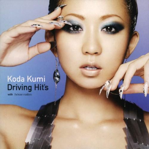 【中古】KODA KUMI DRIVING HIT'S/倖田來未
