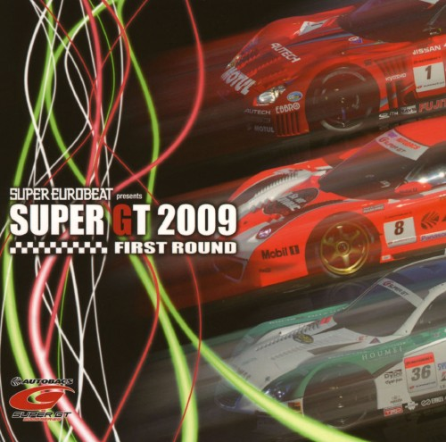 【中古】スーパーユーロビート・プレゼンツ・SUPER GT 2009−ファースト・ラウンド−/オムニバス