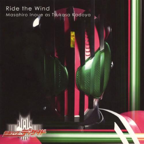 【中古】Ride the Wind/井上正大