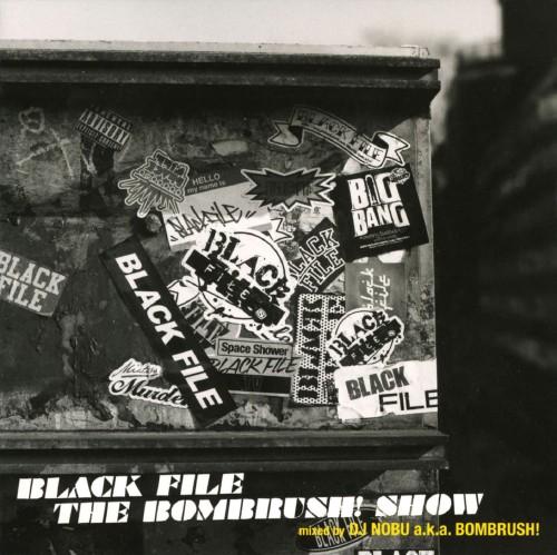 【中古】BLACK FILE THE BOMBRUSH! SHOW mixed by DJ NOBU a.k.a. BOMBRUSH!/オムニバス