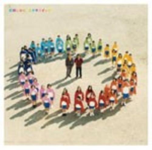 【中古】虹のレシピ(初回限定盤)(DVD付)/スキマスイッチ