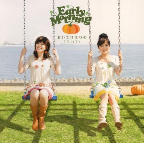 【中古】おいてけぼりのThirty(DVD付)/Early Morning