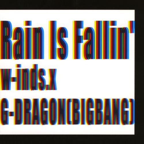 【中古】Rain Is Fallin'/HYBRID DREAM/w−inds.