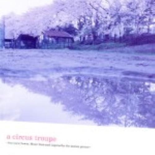 【中古】a circus troupe〜Music inspired from The Motion Picture〜/サントラ