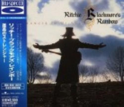 【中古】孤高のストレンジャー(完全生産限定盤)/リッチー・ブラックモアズ・レインボー