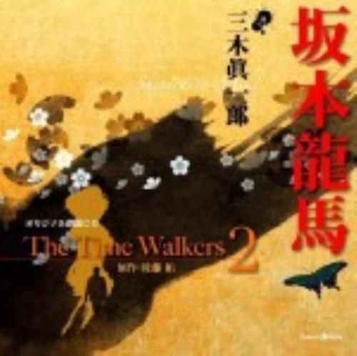 【中古】オリジナル朗読CD The Time Walkers.2 坂本龍馬/三木眞一郎