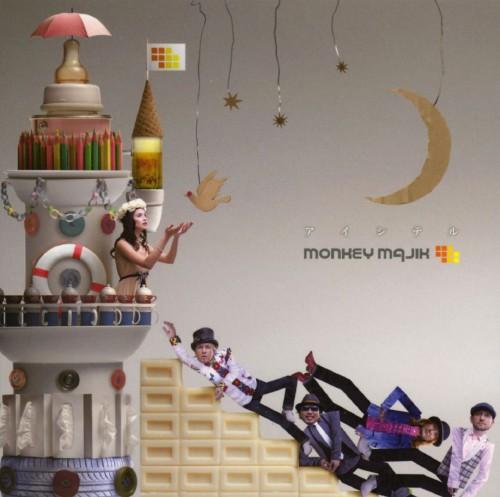 【中古】アイシテル/MONKEY MAJIK