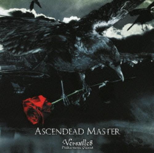 【中古】ASCENDEAD MASTER(初回限定盤C)(DVD付)/Versailles