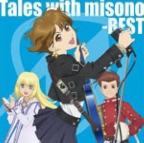 【中古】Tales with misono−BEST−(DVD付)/misono