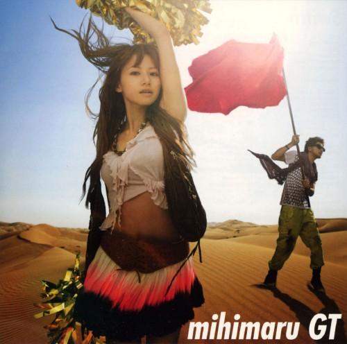 【中古】Switch/mihimaru GT