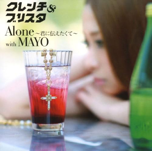 【中古】Alone〜君に伝えたくて〜 with MAYO(DVD付)/Clench&Blistah