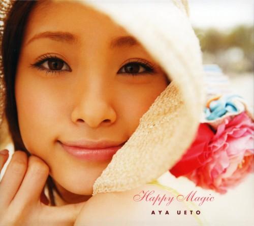 【中古】Happy Magic〜スマイルプロジェクト〜(初回限定盤)(DVD付)/上戸彩