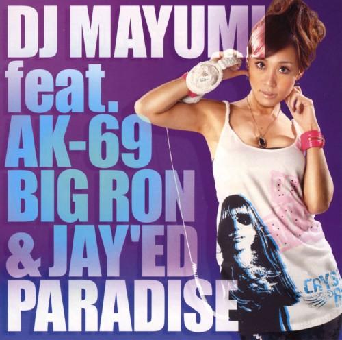 【中古】PARADISE/CRAZY IN LOVE/DJ MAYUMI