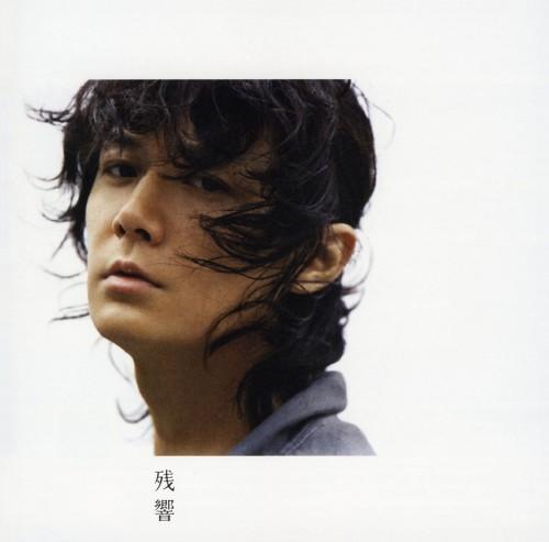 【中古】残響(初回生産限定盤B)(DVD付)/福山雅治