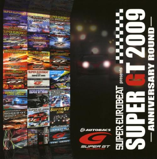 【中古】スーパーユーロビート・プレゼンツ・SUPER GT−アニヴァーサリー・ラウンド−/オムニバス