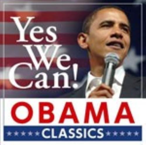 【中古】Yes We Can!−オバマ・クラシック/オムニバス