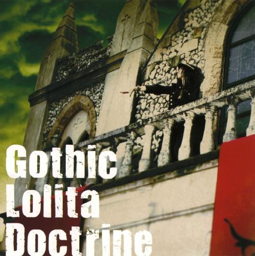 【中古】Gothic Lolita Doctrine/妖精帝國