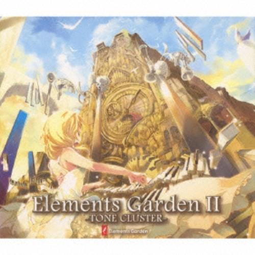 【中古】Elements Garden Vol.2/Elements Garden